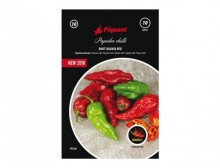 Piquant - Bhut Jolokia Red